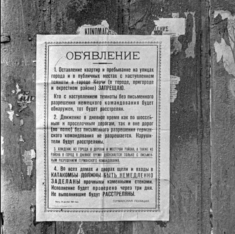 Объявление на воротах времен фашистской оккупации. Керчь, январь 1942 года. Фото: Е.Халдей / Из фондов ВКИКМЗ