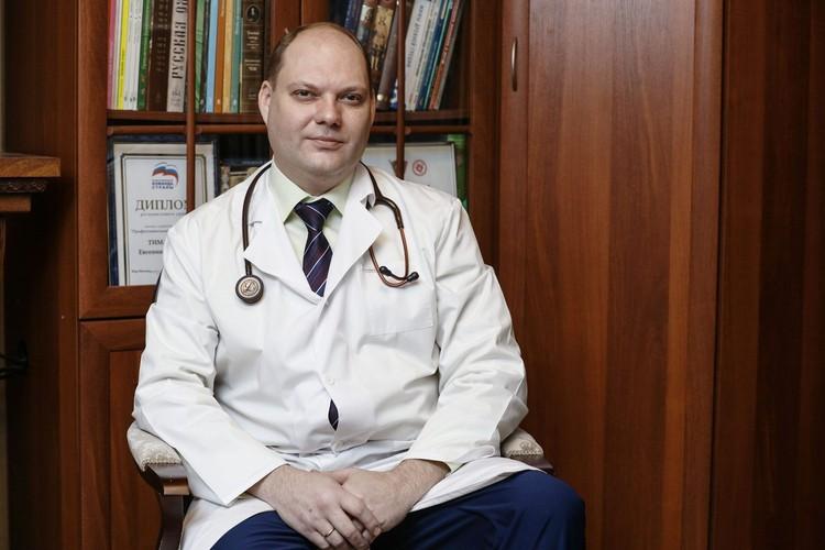 Кандидат медицинских наук, врач-инфекционист Евгений Тимаков. Фото: lider-medicina.ru