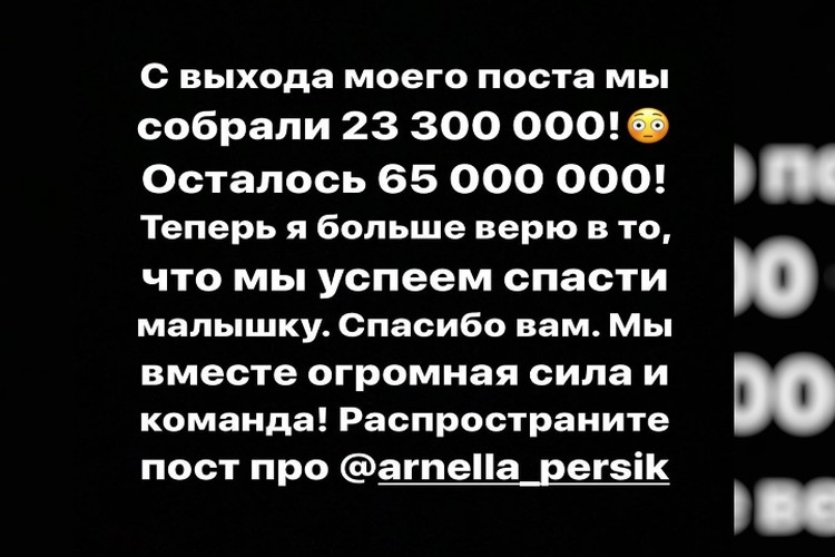 Stories Егора Крида