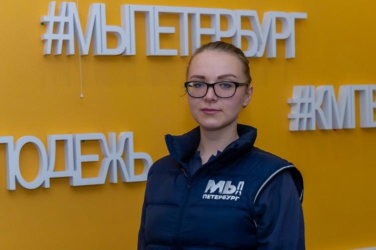 Дарья Никитина в волонтерстве с 2016 года. Работала и на чемпионате мира по хоккею, и на Кубке конфедераций, и на мундиале