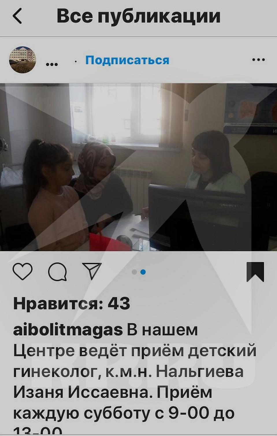 """""""Врач"""" Изаня Нальгиева предстала перед судом. Но понесет ли она заслуженное наказание? Фото: Дина КАРПИЦКАЯ"""