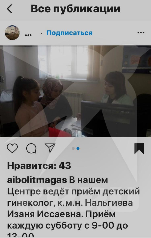 """""""Врач"""" Изаня Нальгиева предстала перед судом. Но понесет ли она заслуженное наказание?"""