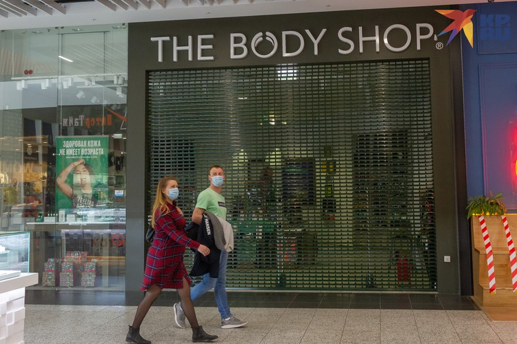 Торговый центр закрыт после двух ней работы