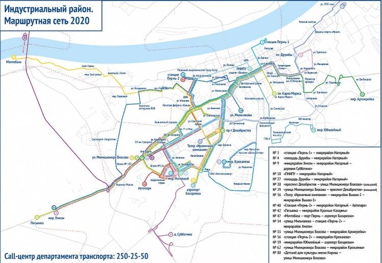 Маршрутная сеть Индустриального района.