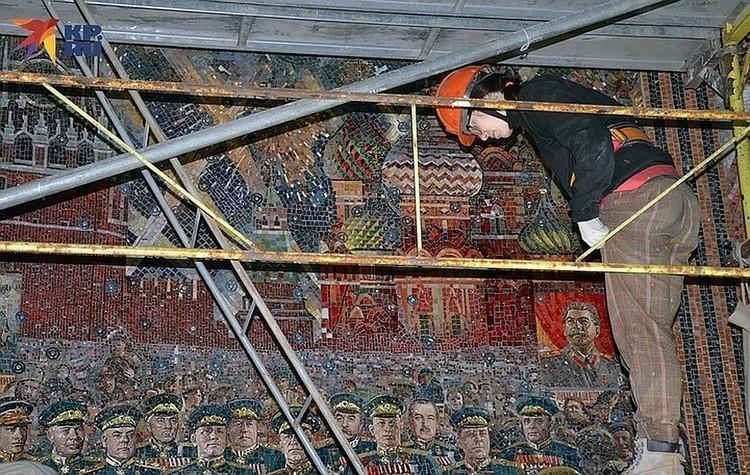 Мозаику со Сталиным убрали.