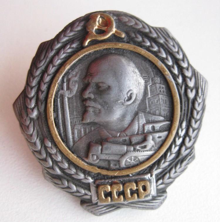 Орден Ленина № 1 старого образца был изготовлен предположительно в 1931 году. Фото: wikipedia.org