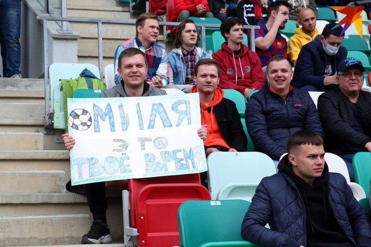Пожелание от болельщиков не помогло Артёму Милевскому.