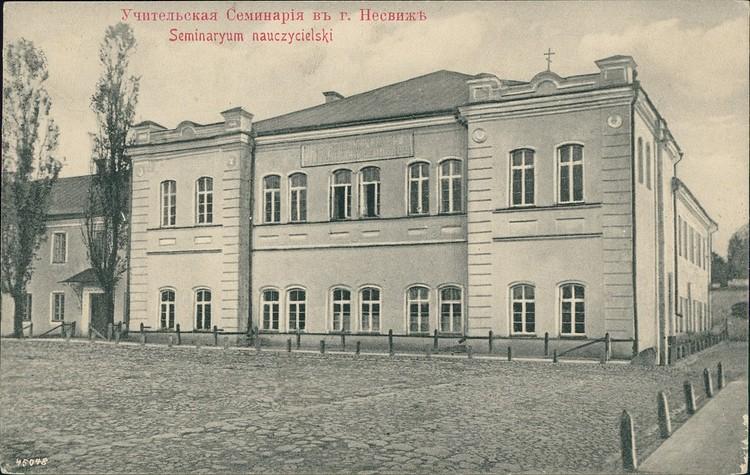 Среди выпускников Учительской семинарии в Несвиже – писатели Якуб Колас и Кузьма Чорный. Фото: Wikipedia.org