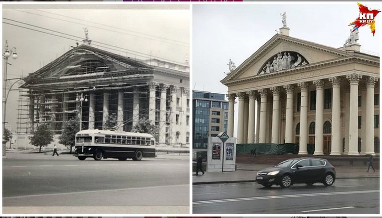 Дворец профсоюзов, снятый Михасем Константиновичем, - слева, а справа - он в наше время.