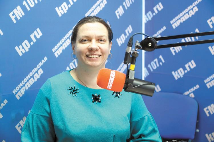 Аида Терскова