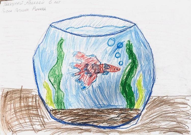 Леша Тлехурай нарисовал свою рыбку