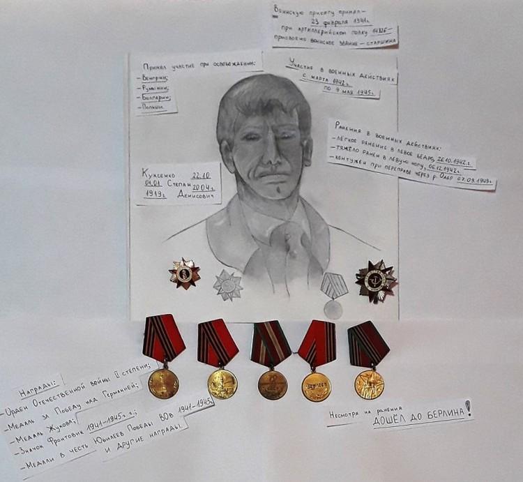 Лена нарисовала своего прадеда, ей было приятно сохранить память о нем и в этой интересной работе.