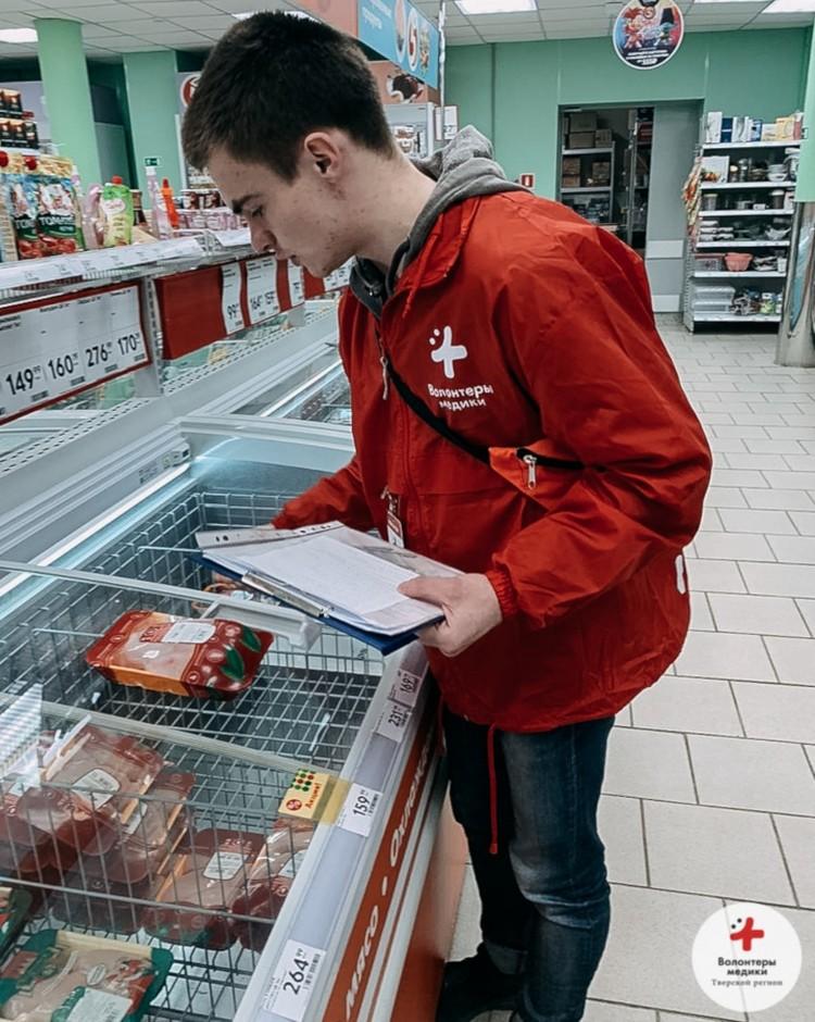 Одна из задач волонтеров-медиков - покупать продукты и лекарства гражданам, которые обратились за помощью. Фото: предоставил Марк Ефременко