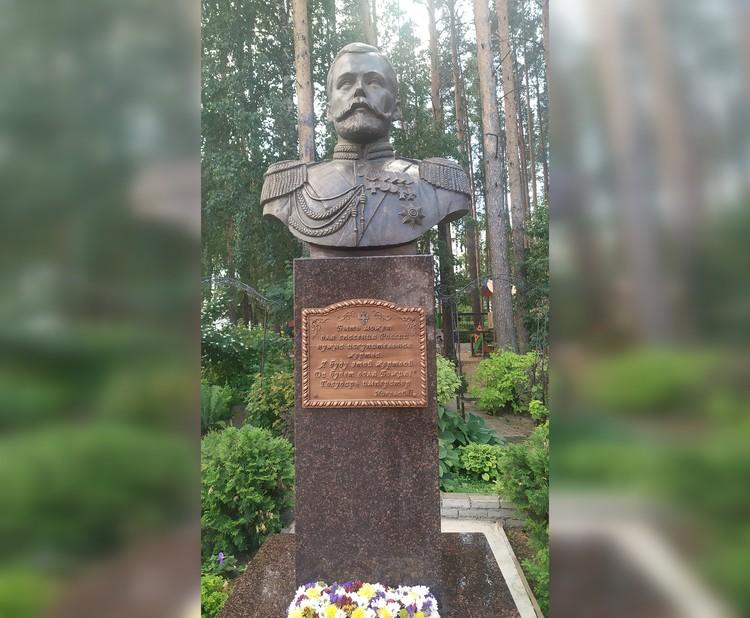 На территории есть бюст последнего русского самодержца Николая Второго