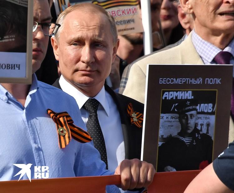 """Владимир Путин во время шествия """"Бессмертного полка""""."""