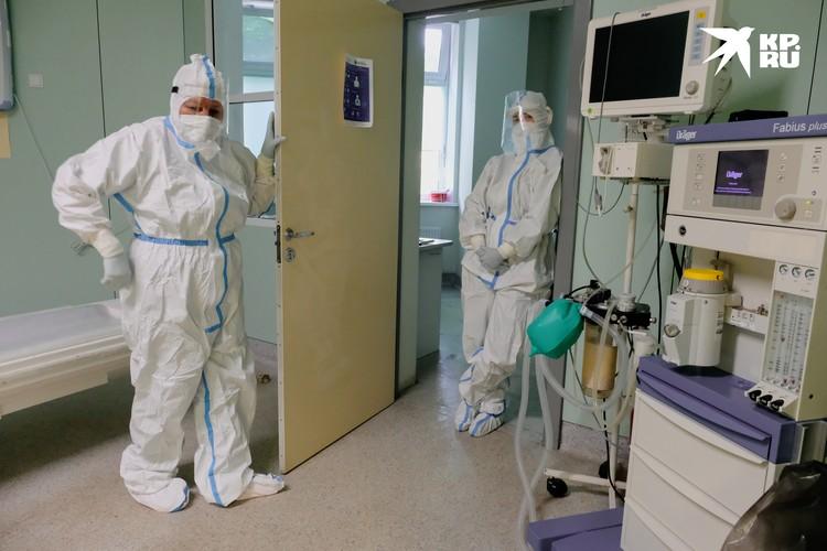 Врачи ждут заключения томографии, чтобы распределить пациента