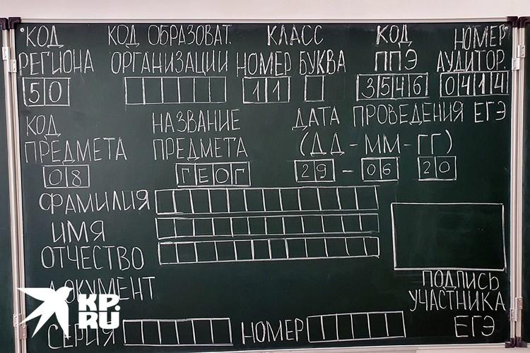 В российских школах начинается ЕГЭ