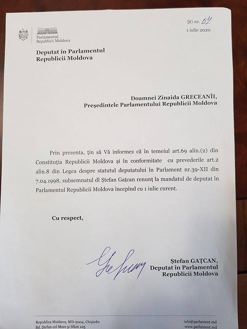 Такого в Молдове еще не было: Штефан Гацкан отказался от депутатского мандата, не выдержав возмущения своих избирателей