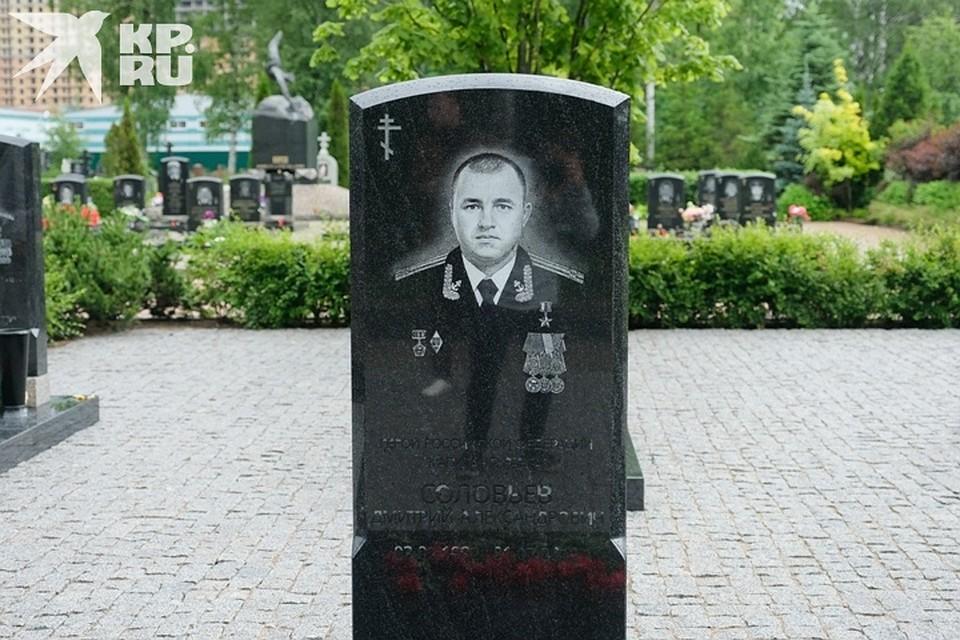 Дмитрий Соловьев успел придумать имя будущей дочери Фото: Артем КИЛЬКИН