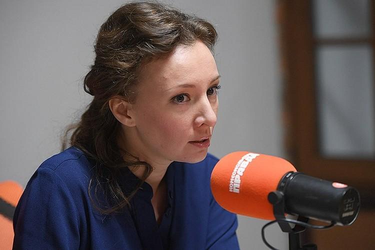Уполномоченный при президенте РФ по правам ребенка Анна Кузнецова на радио `Комсомольская правда`.
