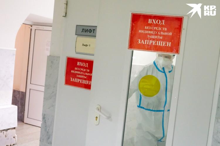 Эпидемиологи и специалисты по вирусным инфекциям, между тем, недоумевают: зачем вообще нужно было сокращать время работы метро?