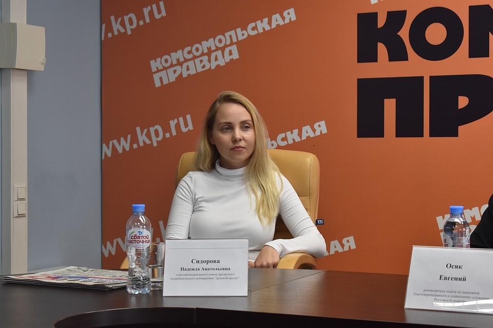 Член наблюдательного совета кредитного потребительского кооператива «Донской кредит» Надежда Сидорова. Фото: Дадаян Давид