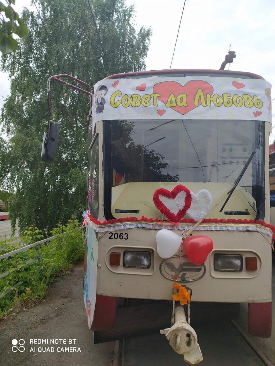 Вот так выглядит праздничный трамвай влюбленных. Фото: Читатель КП-Челябиск