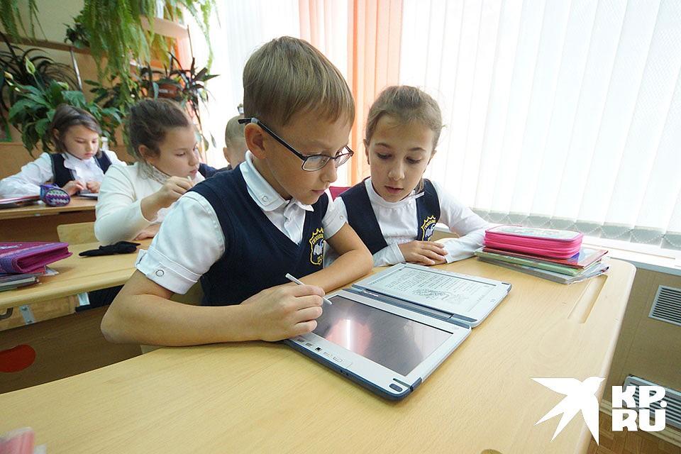 Электронные учебники положили начало перехода школы на новый вид обучения. Фото: Алексей БУЛАТОВ