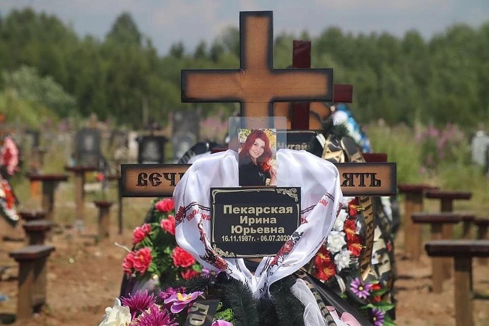 Могила Ирины утопала в цветах. Проститься с ней пришли родные, друзья, одноклассники. Фото: Василий Вахрин