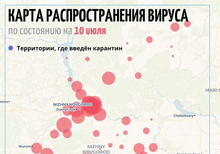 В лидерах по числу заболевших остается Дзержинск. ФОТО: Оперативный штаб Нижегородской области.