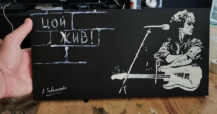 Этот рисунок ушел с молотка за 3000 рублей