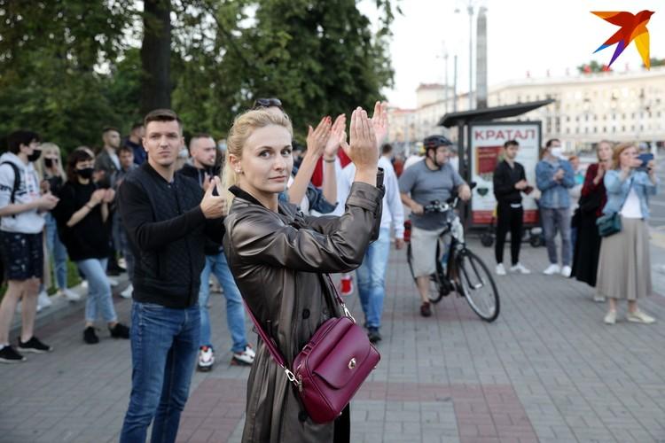 Акция несогласных. Минск, 14 июля 2020 года.