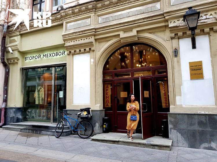 В Столешников переулке свободно 7,7% торговых площадей