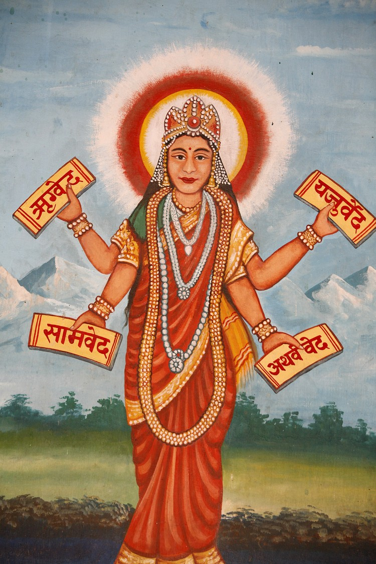 Индуистские писания «Бхагавад-гита»
