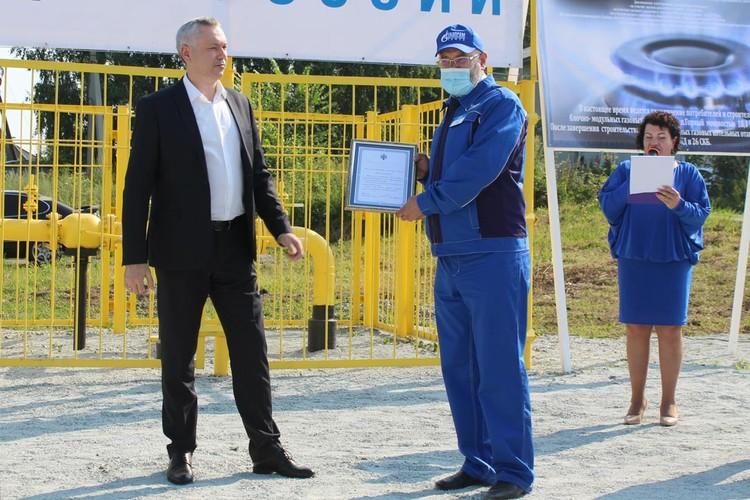 Андрей Травников поблагодарил «Газпром» за реализацию важного проекта.
