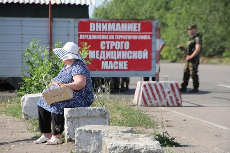 Всех въезжающих с Украины ждет 14-дневная обсервация.