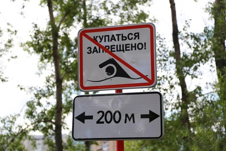 Как оказалось, властям проще выставить вот такой запрещающий знак