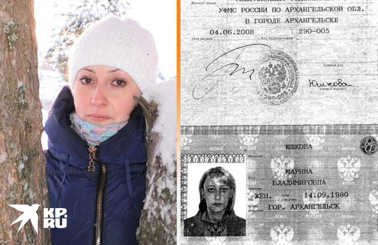 """Марина Юшкова лично водила на съемки дочь Альбину и командовала: """"Трусики сними!"""", - а теперь уверяет, что думала: это просто реклама."""