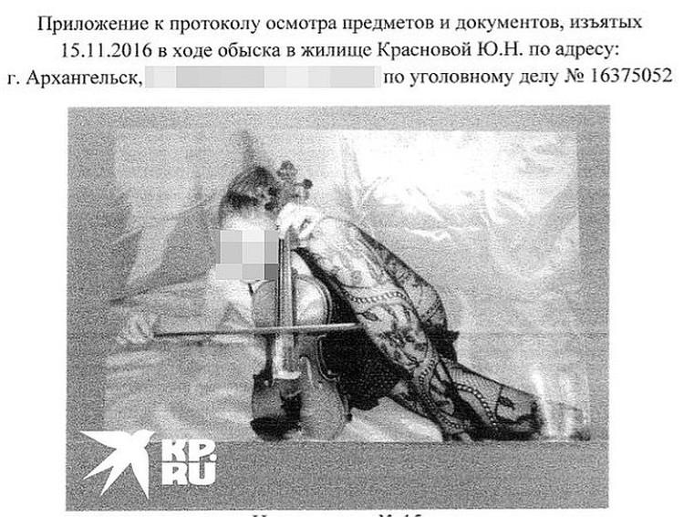 """Доказательствами стали """"полуодетые"""" фото, которые хранились дома у родителей. Двораковский дарил их для домашних альбомов, а суд посчитал """"приготовлением к порнографии""""."""