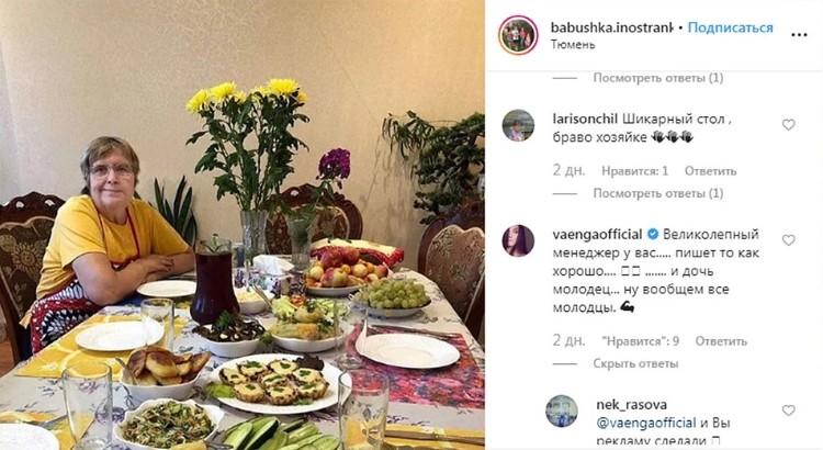 Такой комментарий оставила Елена Ваенга под постом тюменки Ольги Ивановны. Фото: со страницы @babushka.inostranka