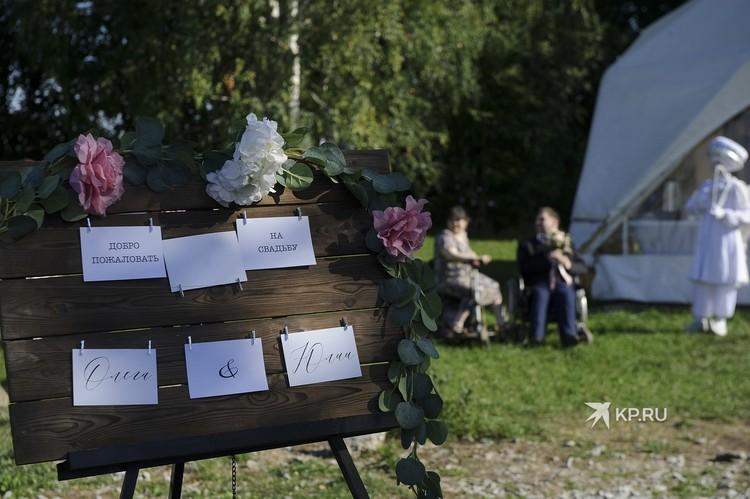 Свадьба прошла на березу озера Балтым под Екатеринбургом