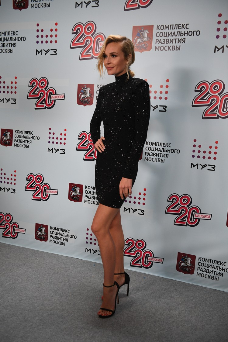 Полина Гагарина.