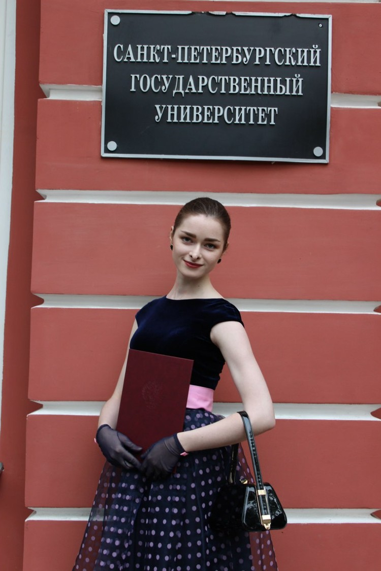 Анастасия была аспиранткой СПбГК