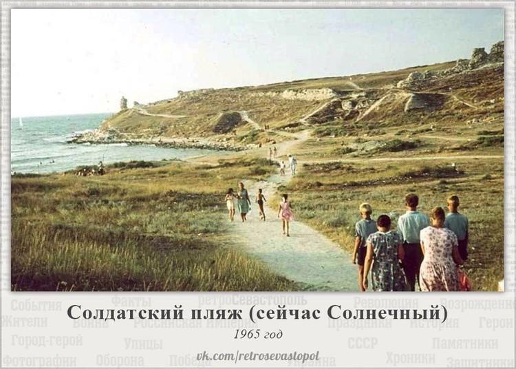 Так выглядел пляж при СССР.