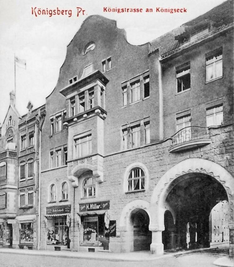 Так здание выглядело до войны.