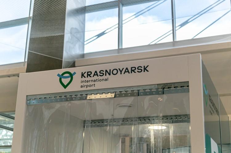 Это проект сибирских компаний.