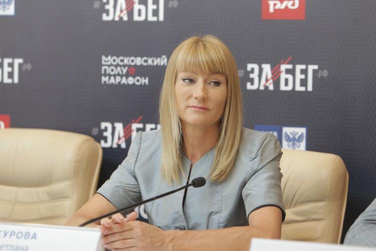 Светлана Журова, Олимпийская чемпионка, чемпионка мира по конькобежному спорту, депутат Государственной Думы РФ