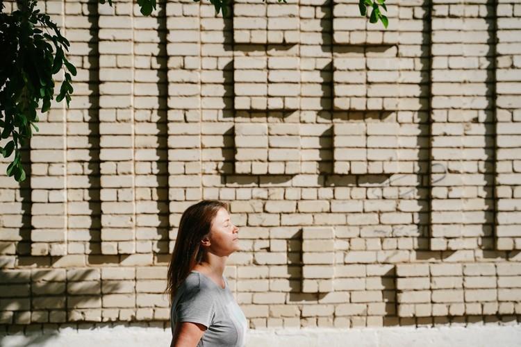 Екатерина Акинцева, директор АНО «Комплексный общеобразовательный центр для детей с ДЦП «Выше радуги»