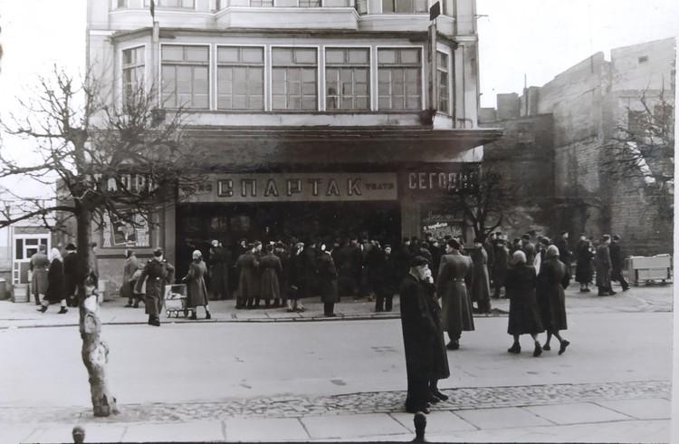"""Кинотеатр """"Спартак"""" был центром жизни послевоенного Советска."""