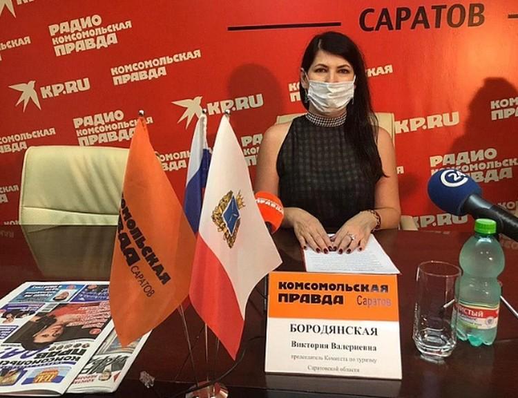 Виктория Бородянская рассказала о том, как получить компенсацию за отдых в России